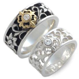 ペアリング WOLFMAN B.R.S シルバー 婚約指輪 結婚指輪 エンゲージリング 彼女 彼氏 レディース メンズ カップル ペア 誕生日プレゼント 記念日 ギフトラッピング ウルフマン 送料無料