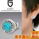Gp16039 blue