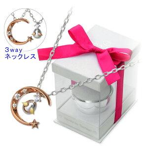 天使の卵 シルバー ネックレス キュービック ピンク 彼女 レディース 人気 ブランド