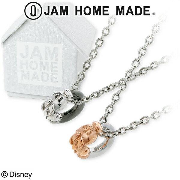 送料無料 JAM HOME MADE Disney シルバー ペアネックレス 20代 30代 彼女 彼氏 レディース メンズ カップル ペア 誕生日プレゼント 記念日 ギフトラッピング あす楽 ジャムホームメイド ディズニー Disneyzone ミッキーマウス ミニーマウス
