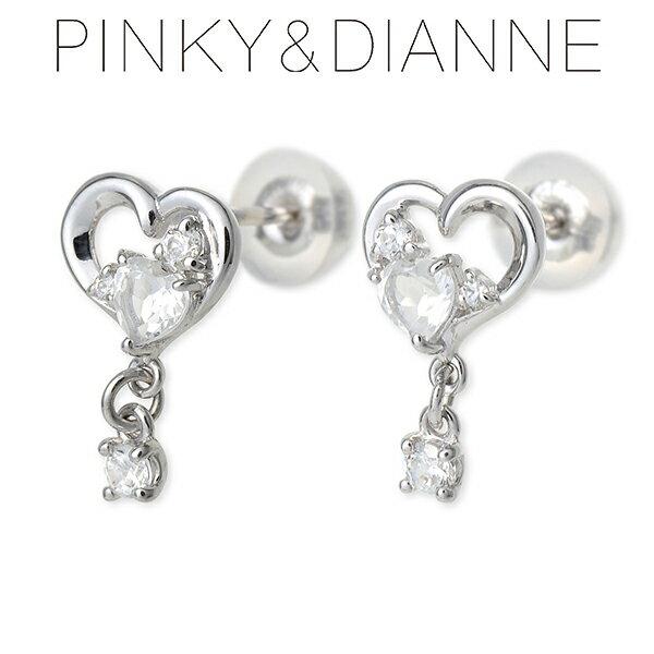 Pinky&Dianne ピンキーアンドダイアン ホワイトゴールド ピアス トパーズ ホワイト 20代 30代 彼女 レディース