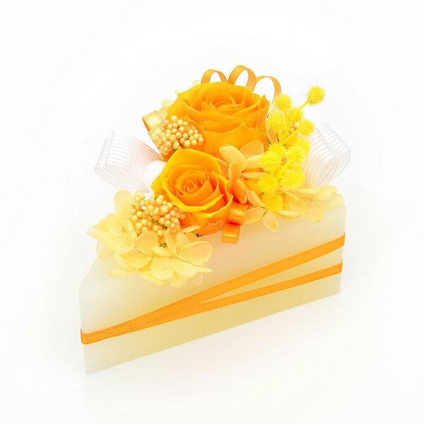 お花ソムリエ オレンジ 20代 30代 彼女 レディース 人気 ブランド 母の日 ギフト 2018