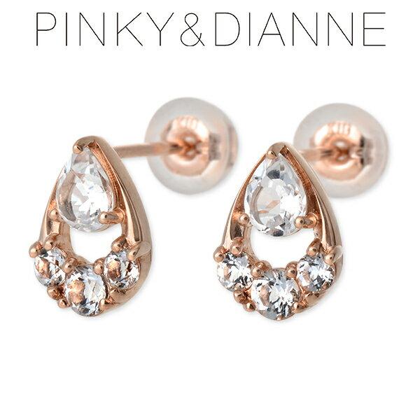 Pinky&Dianne ピンキーアンドダイアン ピアス トパーズ ピンク 20代 30代 彼女 レディース