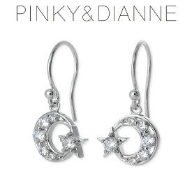 Pinky&Dianne ピンキーアンドダイアン シルバー ピアス キュービック ホワイト 彼女 レディース