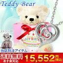 Nyp-158-teddy