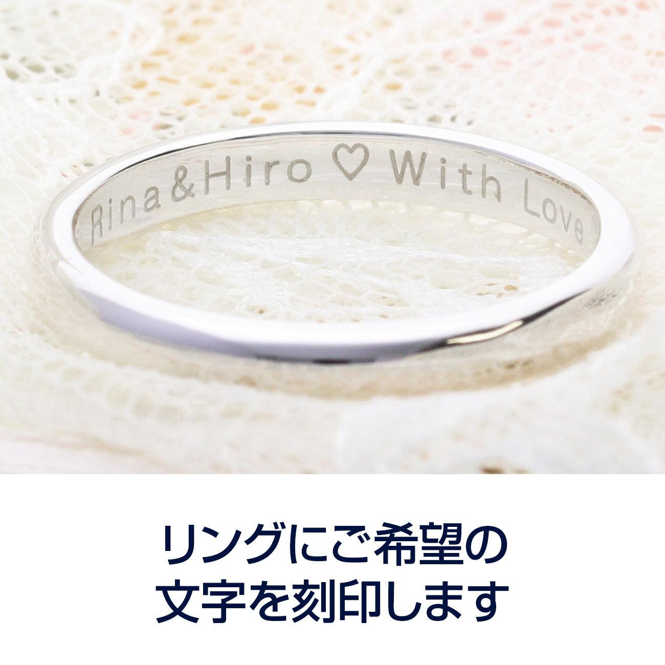 1行リング刻字クーポン券×2本(単品購入不可)クリスマス