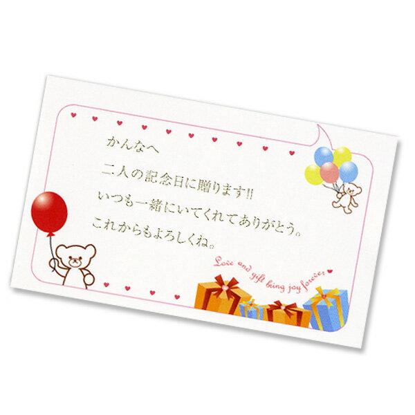 メッセージカードメッセージ印刷クーポン券クリスマス