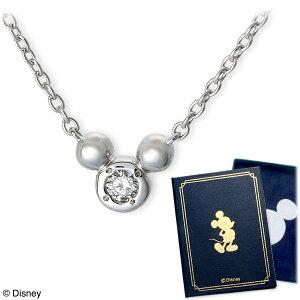 母の日 WISP【Disney】 ホワイトゴールド ネックレス ダイヤモンド 彼女 レディース 女性 誕生日プレゼント 記念日 ギフトラッピング ウィスプ【ディズニー】 送料無料