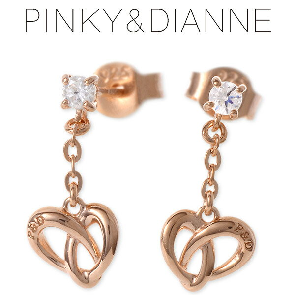 送料無料 Pinky&Dianne シルバー ピアス ハート 20代 30代 彼女 レディース 女性 誕生日プレゼント 記念日 ギフトラッピング ピンキーアンドダイアン