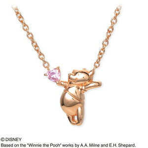 Disney Disney シルバー ネックレス 彼女 レディース 女性 誕生日プレゼント 記念日 ギフトラッピング ディズニー Disneyzone 送料無料 母の日 2020