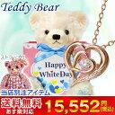 Nyp 158 teddy