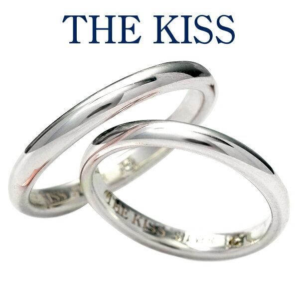 THE KISS シルバー ペアリング 婚約指輪 結婚指輪 エンゲージリング ダイヤモンド 【当店オリジナル】 20代 30代 彼女 彼氏 レディース メンズ カップル ペア 誕生日プレゼント 記念日 ギフトラッピング あす楽 ザキッス ザキス ザ・キッス 送料無料