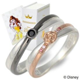 ディズニー Disney THE KISS ザ・キッス ペアリング ブラック 人気 disney zone ブランド