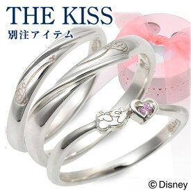 【ディズニー】Disney ザ・キッス THE KISS ペアリング シルバー 人気 disney zone ブランド