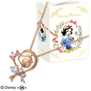 Disney Disney シルバー ネックレス ハート 彼女 レディース 女性 誕生日プレゼント 記念日 ギフトラッピング ディズニー Disneyzone 送料無料