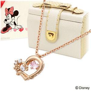 WISP【Disney】 シルバー ネックレス ハート...