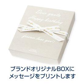 GARNI BOXメッセージ印刷券【単品購入不可】