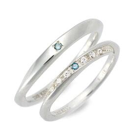母の日 THE KISS シルバー ペアリング 婚約指輪 結婚指輪 エンゲージリング ダイヤモンド 彼女 彼氏 レディース メンズ カップル ペア 誕生日プレゼント 記念日 ギフトラッピング ザキッス ザキス ザ・キッス 送料無料