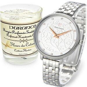 PierreLannier時計20代30代彼女レディース女性誕生日プレゼント記念日ギフトラッピングピエール・ラニエ送料無料