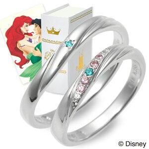 THE KISS Disney シルバー リング 指輪 婚約指輪 結婚指輪 エンゲージリング 彼女 レディース 女性 誕生日プレゼント 記念日 ギフトラッピング ザキッス ザキス ザ・キッス ディズニー Disneyzone 送