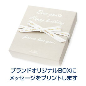 GARNI BOXメッセージ印刷券【単品購入不可】クリスマス 12月
