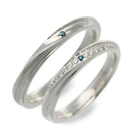母の日 THE KISS シルバー ペアリング 婚約指輪 結婚指輪 エンゲージリング 彼女 彼氏 レディース メンズ カップル ペア 誕生日プレゼント 記念日 ギフトラッピング ザキッス ザキス ザ・キッス 送料無料