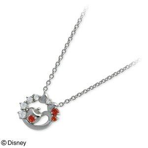 Disney Disney シルバー ネックレス 20代 30代 彼女 レディース 女性 誕生日プレゼント 記念日 ギフトラッピング ディズニー Disneyzone 送料無料