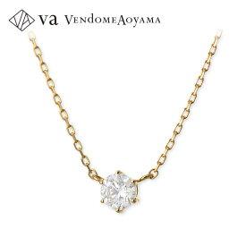VA Vendome Aoyama ゴールド ネックレス シンプル ダイヤモンド 彼女 レディース 女性 誕生日プレゼント 記念日 ギフトラッピング ヴイエーヴァンドームアオヤマ 送料無料