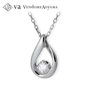 母の日 【VA ヴァンドーム青山】 送料無料 VA Vendome Aoyama プラチナ ネックレス シンプル ダイヤモンド 彼女 レディース 女性 誕生日プレゼント 記念日 ギフトラッピング