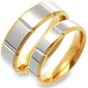MARIA BRIGHT ペアリング 婚約指輪 結婚指輪 エンゲージリング 20代 30代 彼女 彼氏 レディース メンズ カップル ペア 誕生日プレゼント 記念日 ギフトラッピング 送料無料