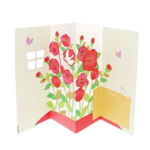 メッセージカード メッセージカード レディース 彼女 女性 誕生日プレゼント ギフト