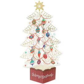 クリスマス(クリアツリーホワイト) メッセージカード レディース 彼女 女性 誕生日プレゼント ギフトメンズ 彼氏 男性 誕生日プレゼント ギフト
