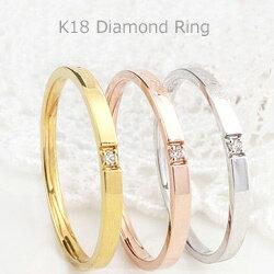 一粒ダイヤモンドリング 指輪 レディース 18金 ゴールド K18 ピンキーリング 1号〜 単品 結婚指輪 婚約指輪 ブライダル ホワイトデー プレゼント