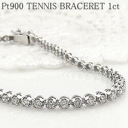 テニスブレスレット プラチナ900 ダイヤモンド 1.0ct 保証 Pt900 安心構造 ハードプラチナ 日本製 ギフト