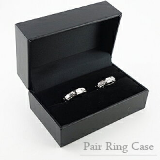 Pairing Cases Marriage Ring Put Black Box Memorial Jewelry Case Wedding Rings Gift With Chic Simple Por Gifts