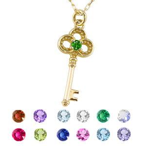 キーネックレス 鍵ペンダント 誕生石 カラーストーン key 18金 K18WG K18PG K18YG カラーストーン 首飾り 通販ショップ 新生活 在宅 ファッション