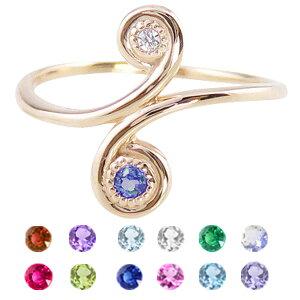 カラーストーンリング 誕生石 指輪 10金 ミディリング ファランジリング ピンキーリング 1号〜 お守り パワーストーン おすすめ プレゼント