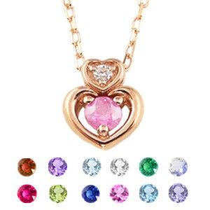 ダブルハート ネックレス カラーストーン 誕生石 ダイヤモンド 10金 ペンダント パワーストーン K10 ギフト ネックレス レディース チェーン シンプル 新生活 在宅 ファッション