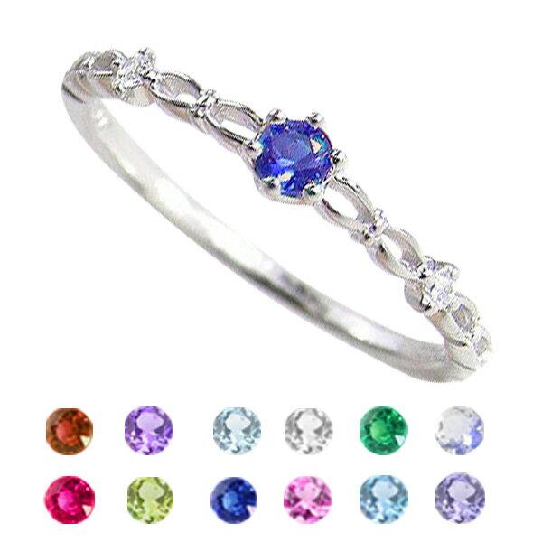 誕生石 指輪 カラーストーンリング Pt900 ピンキーリング 1号〜 天然ダイヤモンド プラチナ900 ファランジリング ミディリング bs10 ギフト