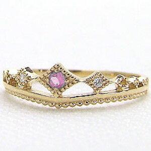 ティアラリング ピンクトルマリン 10月誕生石 指輪 イエローゴールドK10 10金 カラーストーン ピンキーリング ファランジリング ミディリング bs10 新生活 在宅 ファッション