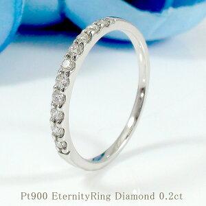 ピンキーリング プラチナ エタニティリング Pt900 ダイヤモンドリング 10石 0.20ct エンゲージリング ハーフエタニティリング 婚約指輪 結婚指輪 記念日 工房通販 直送 クリスマス プレゼント