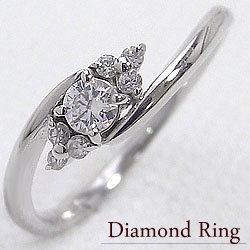 指輪 レディース 7ストーン ダイヤモンドリング ホワイトゴールドK18 K18WG ダイヤモンド 結婚記念日 ジュエリーショップ 誕生日 ボーナス プレゼント ギフト
