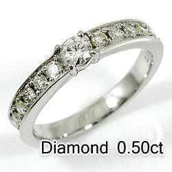 ハーフエタニティリング プラチナ 指輪 ダイヤモンドリング Pt900 天然ダイヤモンド 0.50ct 結婚 ボーナス プレゼント ギフト