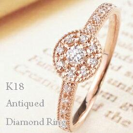 18金 ダイヤモンド リング 指輪 レディース 取巻き K18 アンティーク ゴールド ピンキーリング ダイヤリング ホワイトデー プレゼント