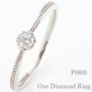 プラチナ 一粒 ダイヤモンド リング ミルウチ Pt900 指輪 レディース 重ね着け ピンキーリング ハート モチーフ クリスマス プレゼント ギフト