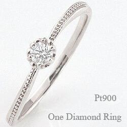 プラチナ 一粒 ダイヤモンド リング ミルウチ Pt900 指輪 レディース 重ね着け ピンキーリング ハート モチーフ クリスマス プレゼント xmas