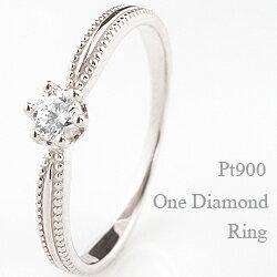 プラチナ 一粒 ダイヤモンド クラウンリング ミルウチ Pt900 重ね着け 王冠 ピンキーリング 指輪 レディース モチーフ クリスマス プレゼント xmas
