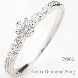 プラチナ 7石 ダイヤモンド クラウンリング ミルウチ Pt900 重ね着け 王冠 ピンキーリング 指輪 レディース モチーフ クリスマス プレゼント xmas