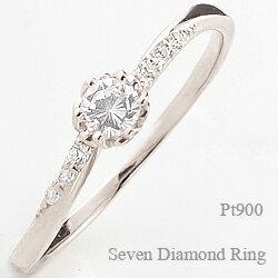 指輪 レディース プラチナ ダイヤモンド 7石 セブンストーン リング Pt900 重ね着け 王冠 ピンキーリング 指輪 モチーフ クリスマス プレゼント xmas