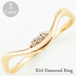 指輪 レディース ダイヤモンド ファランジ リング ミディリング 10金 ピンキーリング 3ストーン ホワイトゴールド ピンクゴールド イエローゴールド クリスマス プレゼント ギフト